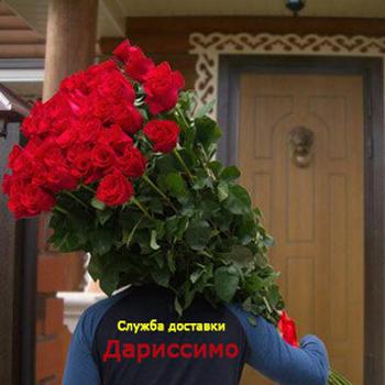 Заказ цветов с доставкой ярославль